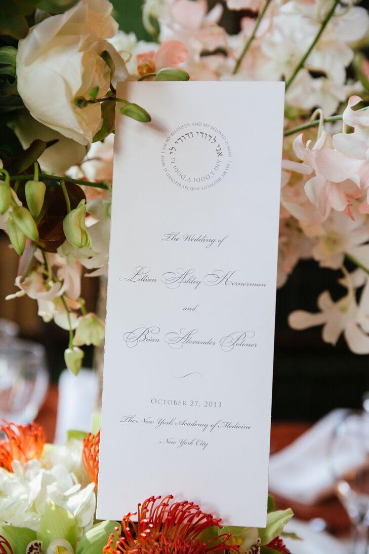 Sophisticated White Calligraphic Wedding Programs