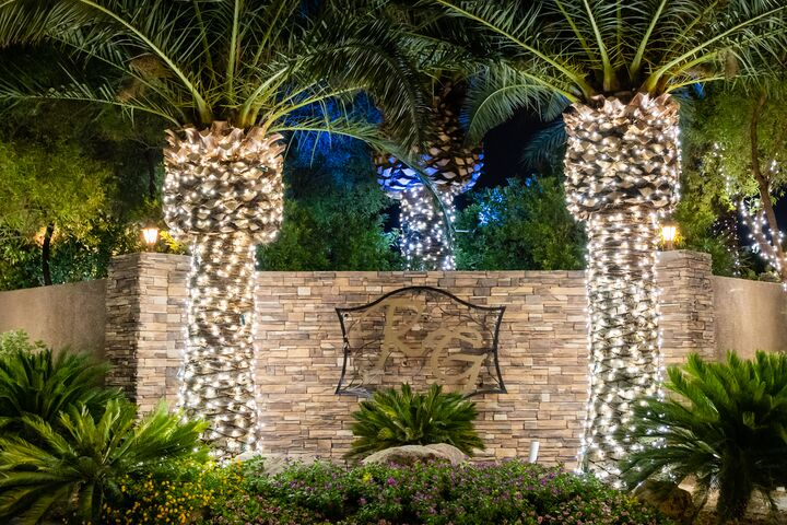 Rainbow Gardens Events Reception Venues Las Vegas Nv