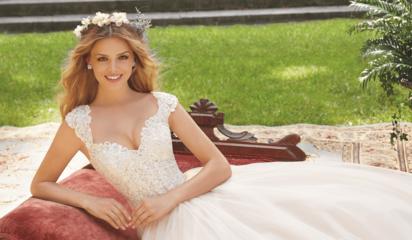 USA Bridal Evansville | Bridal Salons