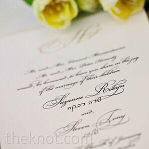 Simple White Invitations