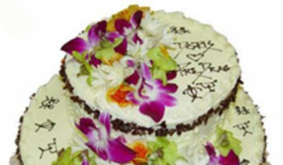 Sensational Jj Cakes French Pastry Wedding Cakes Honolulu Hi Funny Birthday Cards Online Aeocydamsfinfo