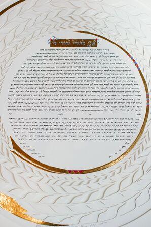 Traditional Jewish Ketubah