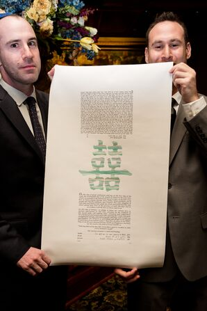 Ketubah with Double Happiness Symbol