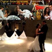 Saint Louis, MO Mobile DJ | Digital Entertainment