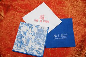 Chinese and English Wedding Invitations