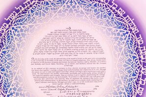 Blue and Purple Ketubah