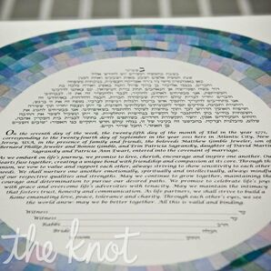 Traditional Jewish Ketubah