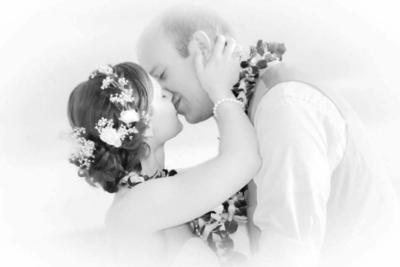 Bride's Hair and Makeup Maui