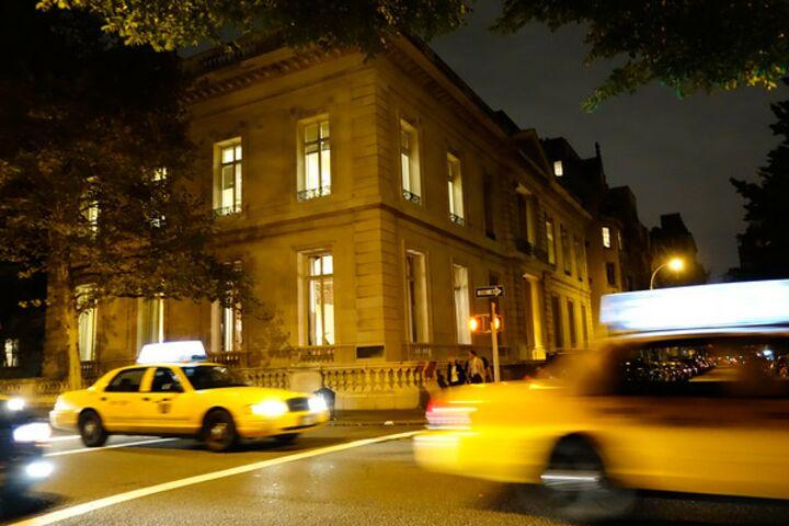 Institute Of Fine Arts, New York University
