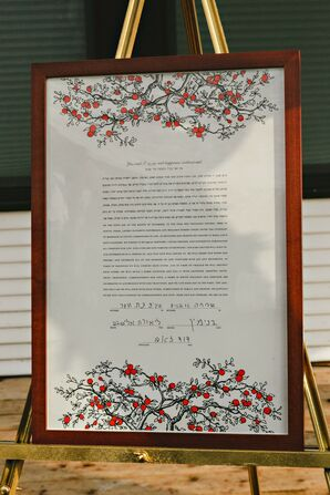 Ketubah with Custom Fruit Illustration