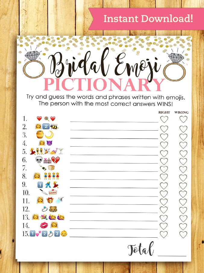 4f833e64c976 Printable EMOJI Pictionary bridal shower game