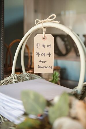 Korean-Printed Wedding Ceremony Program