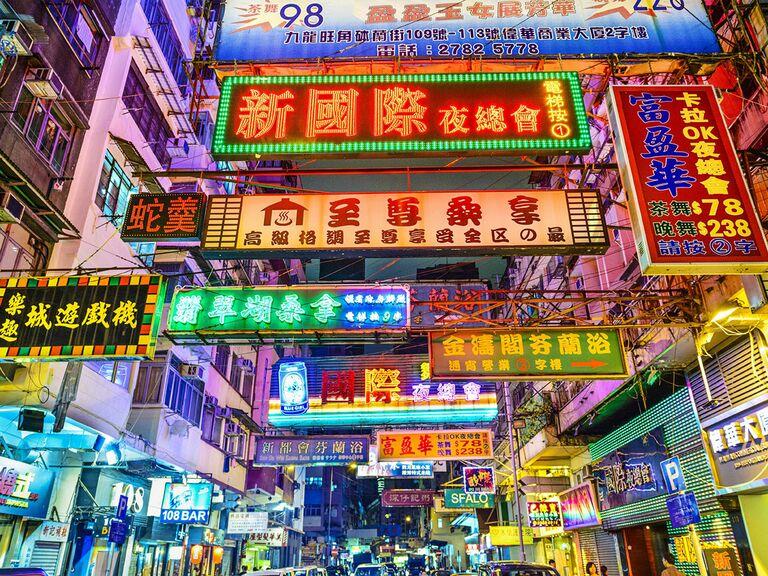 Neon signs at night in Kowloon, Hong Kong