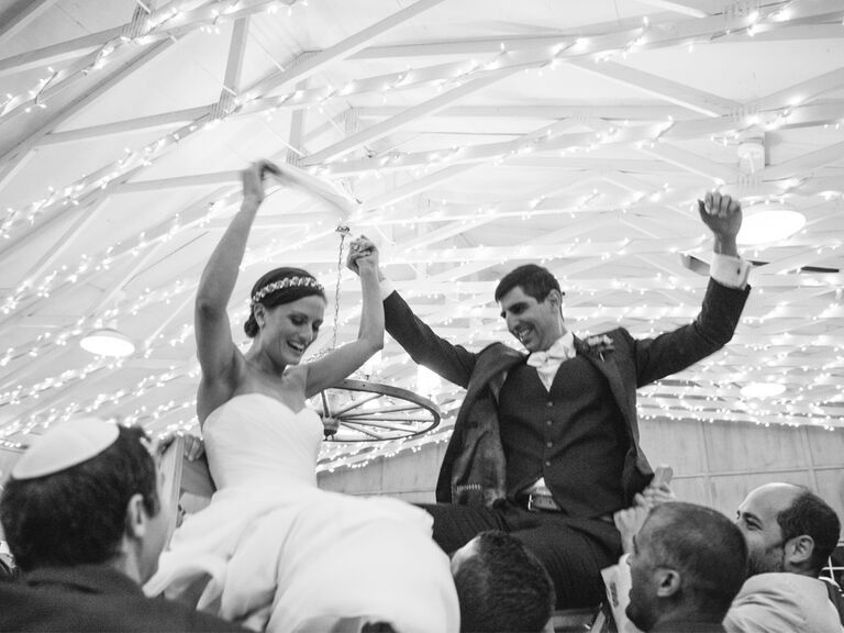 Jewish Wedding Reception Rituals