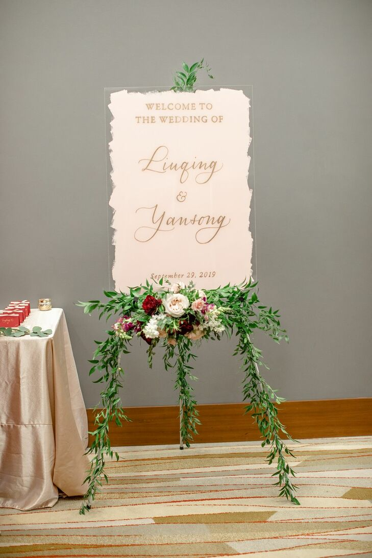 Lucite Welcome Sign for Wedding at the University of Illinois