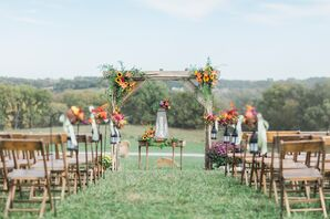 Sunflower-Framed Wedding Arch